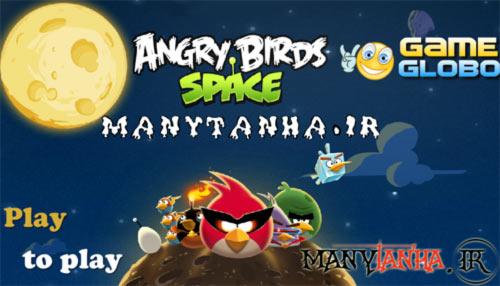 بازی آنلاین پرندگان عصبانی-angry birds space.jpg