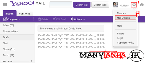 Mail options-new.png