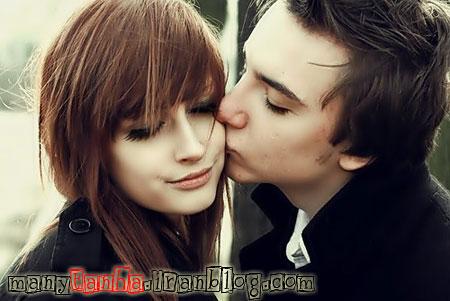 جملات زیبا , جملات زیبای عاشقانه , جملات کوتاه عاشقانه , مانی تنها