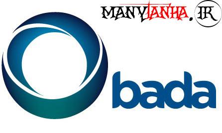 سیستم عامل بادا (BADA)
