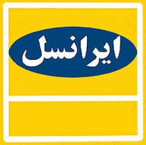 جهت اتصال به GPRS ایرانسل در بادا