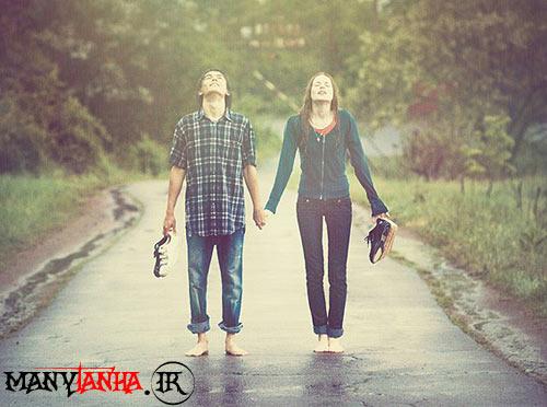 زیر باران قدم میزنم.jpg