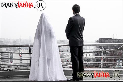 نظر سنجی درباره ازدواج